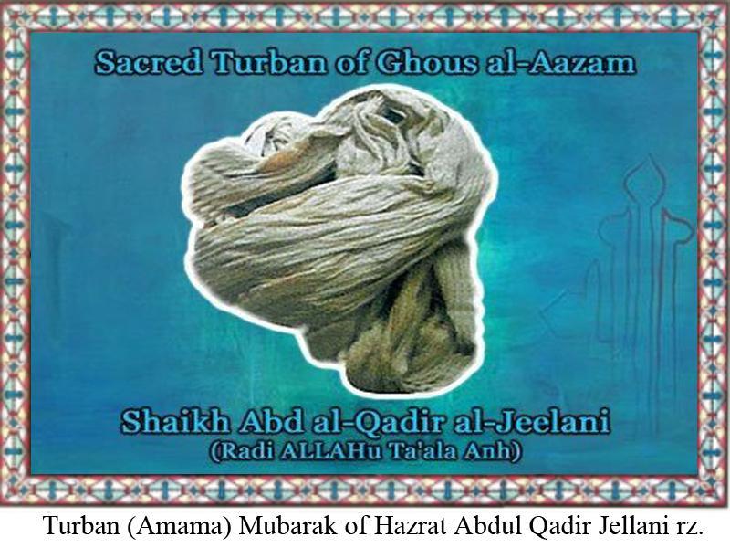 Ghouseazam photo gallery hz ghous altavistaventures Images
